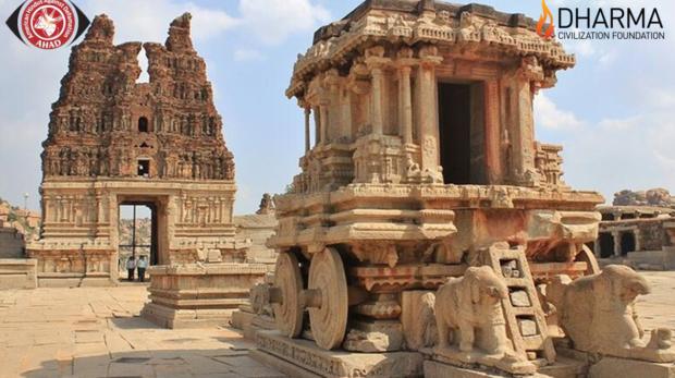 Hindudvesha