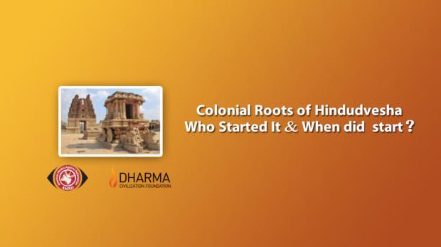 ahad-and-dharma
